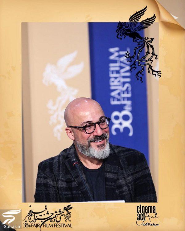 ظاهر متفاوت بازیگران در دومین روز جشنواره فجر ۳۸ / تصاویر, جدید 1400 -گهر