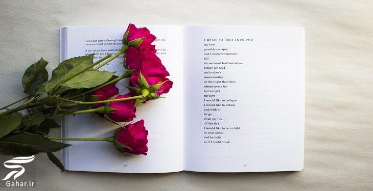 جذابترین دلنوشته های عاشقانه برای بیان احساسات, جدید 1400 -گهر