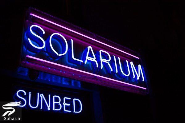 خطرات و عوارض سولاریوم را بشناسید, جدید 1400 -گهر