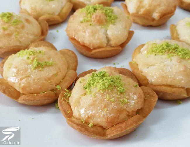 473627 Gahar ir دستور پخت شیرینی تارت نارگیل