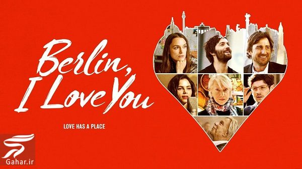 259380 Gahar ir 32 فیلم برتر رمانتیک و عاشقانه 2019 و 2020