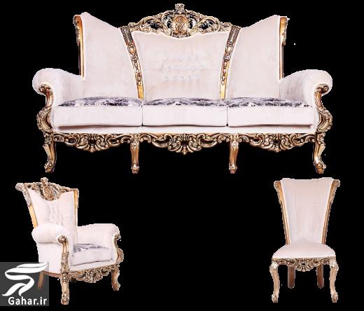 166287 Gahar ir مدل مبلمان سلطنتی و کلاسیک 2020 (بیش از 30 مدل)