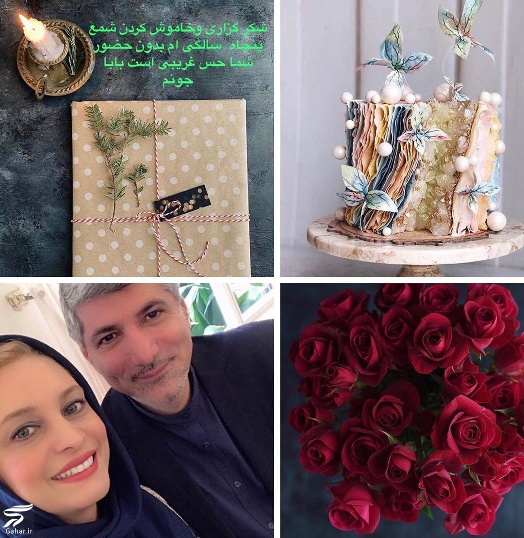 عکس های جشن تولد مریم کاویانی در کنار همسرش رامین مهمان پرست, جدید 1400 -گهر