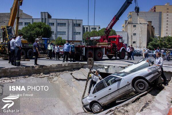 366091 Gahar ir نشست زمین در تبریز خودروها را فرو برد / تصاویر