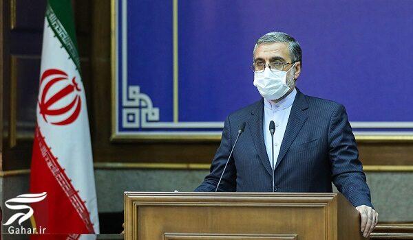 ماجرای حکم اعدام سه معترض حوادث آبان ۹۸ / فیلم, جدید 1400 -گهر