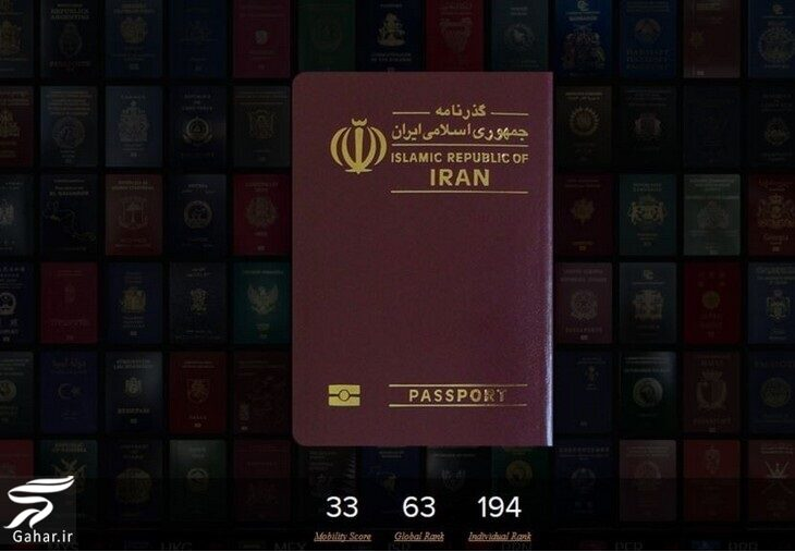 گذرنامه ایرانی بی اعتبارتر از همیشه شد!, جدید 1400 -گهر