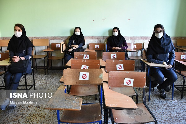 387359 Gahar ir گزارش تصویری آغاز سال تحصیلی با رعایت پروتکل های بهداشتی
