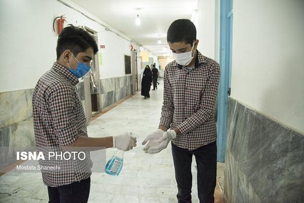 858678 Gahar ir گزارش تصویری آغاز سال تحصیلی با رعایت پروتکل های بهداشتی