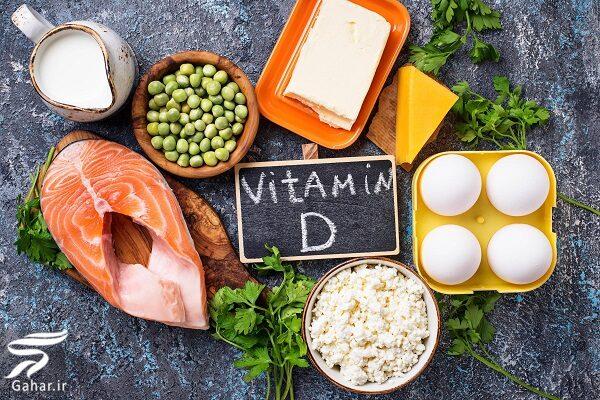 ویتامینی برای پیشگیری از ابتلا به کرونا, جدید 1400 -گهر