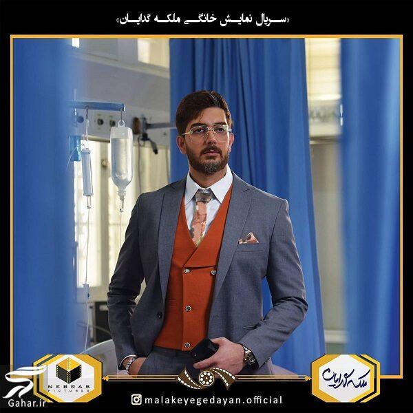 548527 Gahar ir تصاویری جدید از بازیگران سریال ملکه گدایان