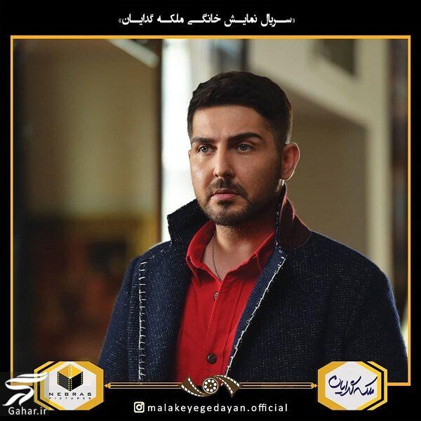 582961 Gahar ir تصاویری جدید از بازیگران سریال ملکه گدایان