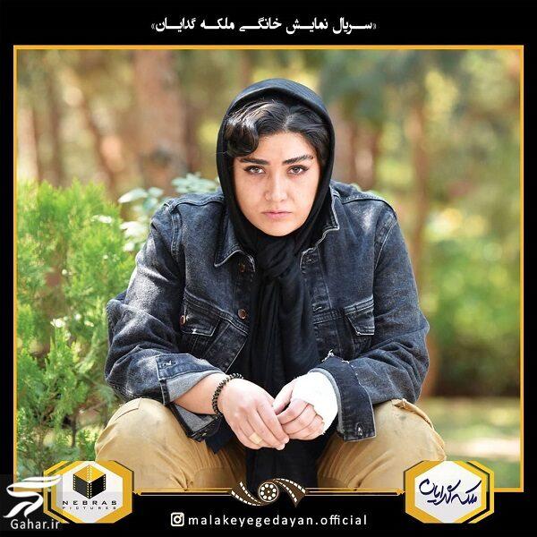 613353 Gahar ir تصاویری جدید از بازیگران سریال ملکه گدایان