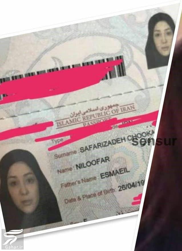 دستگیری نیلی افشار در فرودگاه مالدیو, جدید 99 -گهر