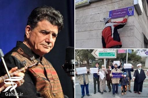 واکنش محسن هاشمی به تخریب تابلوی استاد شجریان, جدید 1400 -گهر
