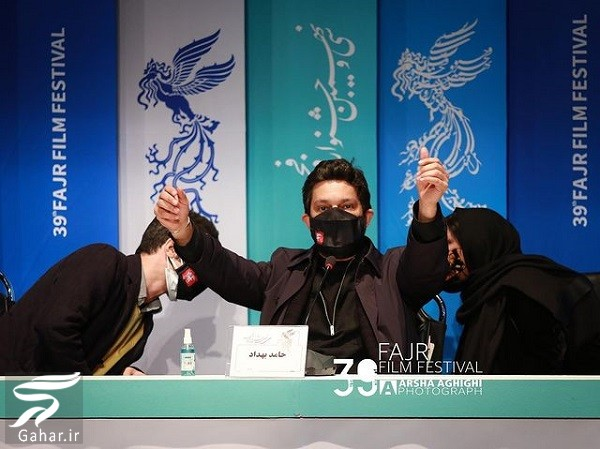 عکسهای بازیگران در روز هفتم جشنواره فجر ۳۹, جدید 1400 -گهر