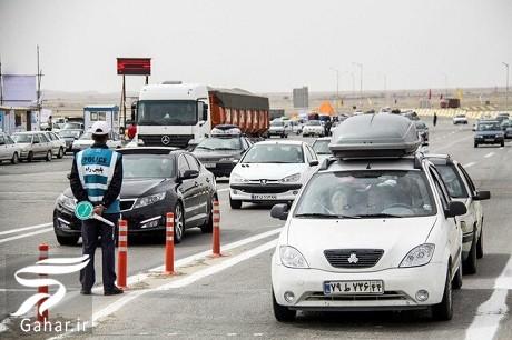 سفرهای نوروزی با محدودیت تردد انجام می شود, جدید 1400 -گهر