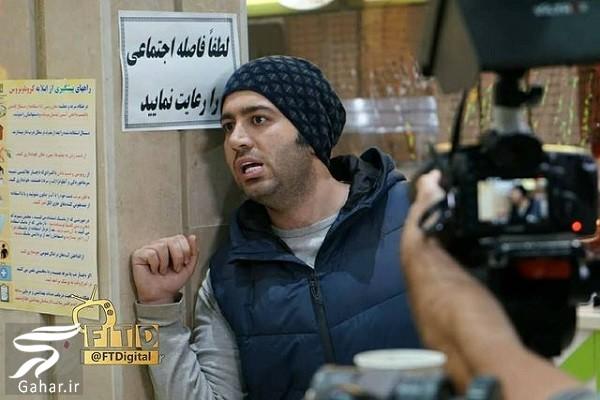 اسامی بازیگران سریال بوتیمار ویژه عید ۱۴۰۰, جدید 1400 -گهر