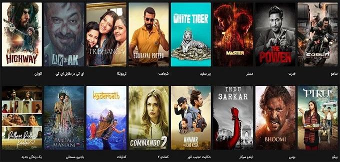 تماشای بهترین آثار سینمای هند با دوبله اختصاصی در فیلیمو, جدید 1400 -گهر