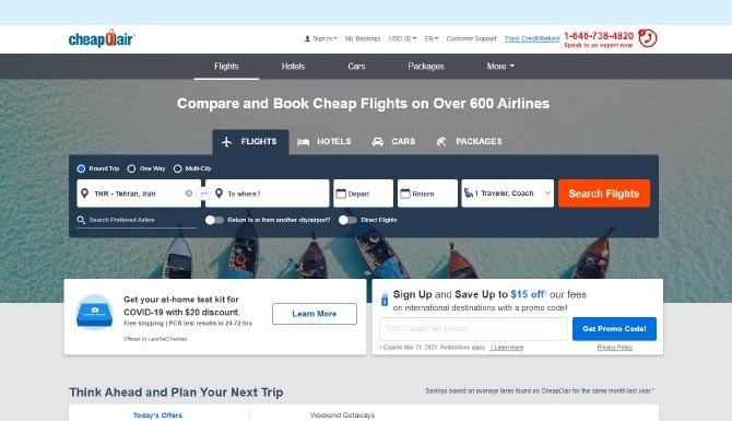 بهترین سایت ها در زمینه خرید بلیط هواپیما داخلی و خارجی, جدید 1400 -گهر