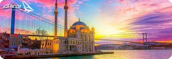 به بهترین شهرهای ترکیه با تورهای لحظه آخری سفر کنید, جدید 1400 -گهر