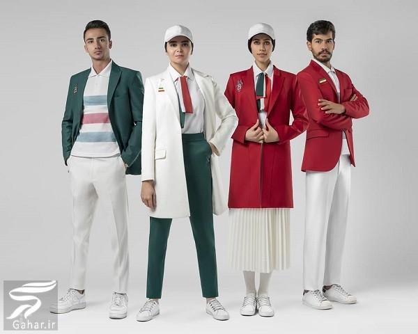 لباس بحث برانگیز کاروان المپیک ایران + طرح های پیشنهادی, جدید 1400 -گهر