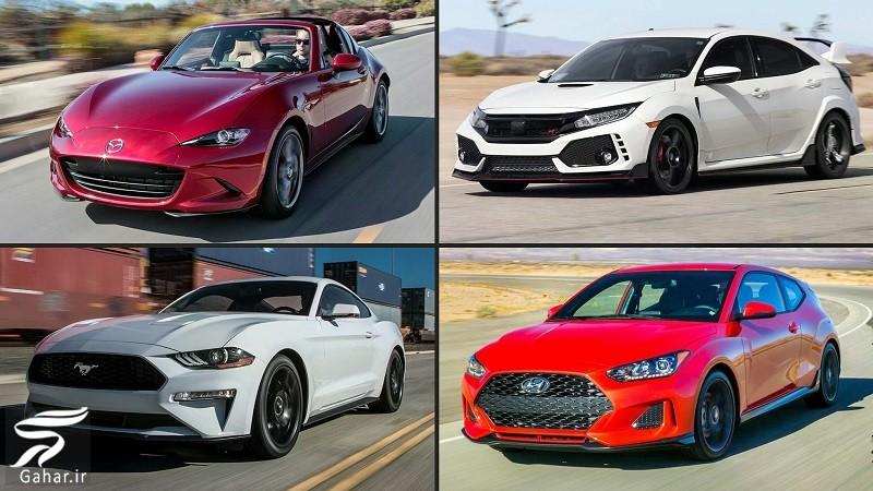 واردات خودروهای خارجی آزاد شد / کاهش ۴۰ درصدی قیمت خودرو, جدید 1400 -گهر