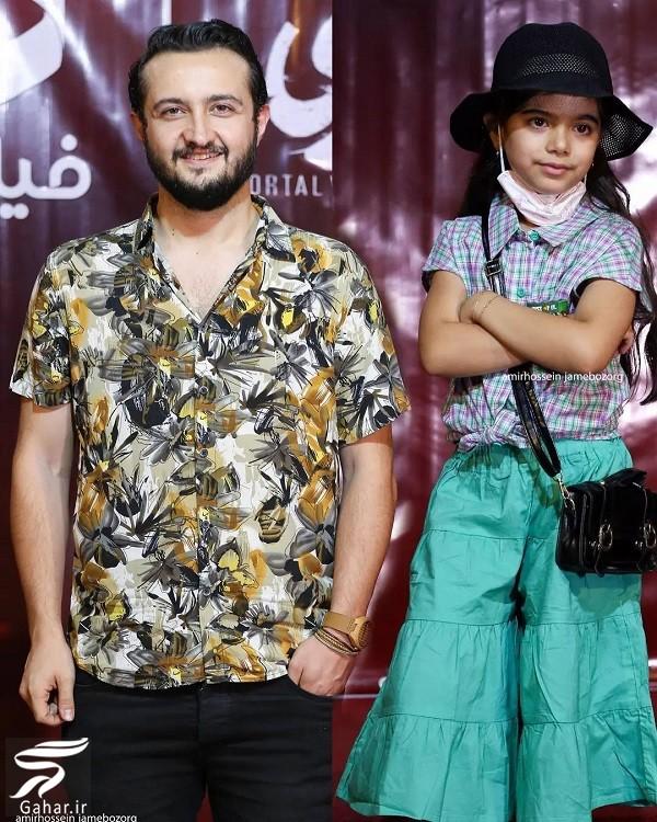 عکسهای اکران مردمی آخرین قسمت زخم کاری, جدید 1400 -گهر