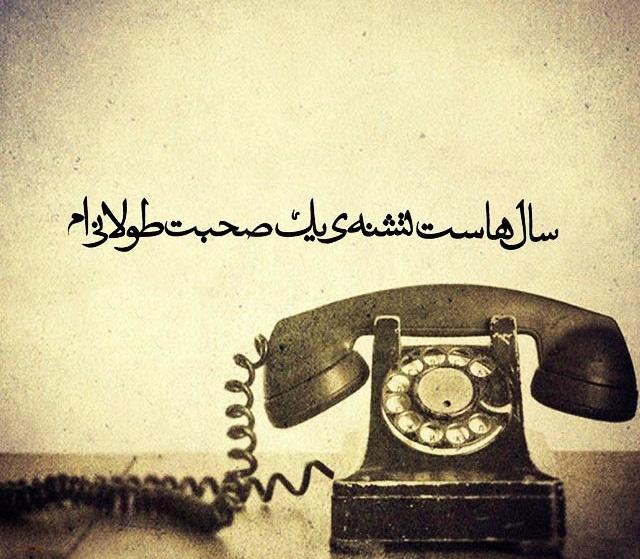 1455789422 عکسهای عاشقانه برای پروفایل تلگرام ، واتس اپ