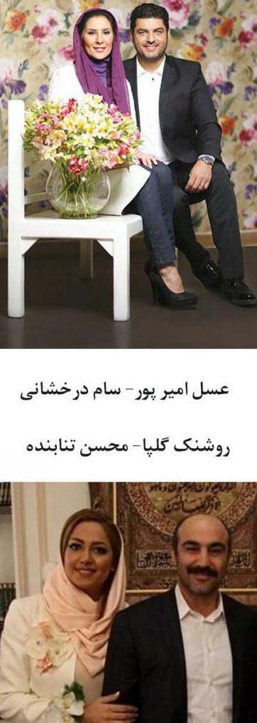 http://cdn.gahar.ir/upload/uploads/1459129077.jpg