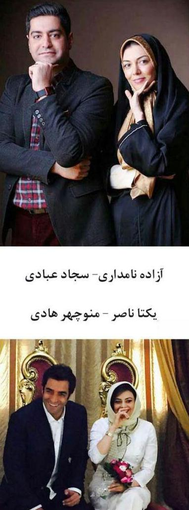 http://cdn.gahar.ir/upload/uploads/1459174712.jpg