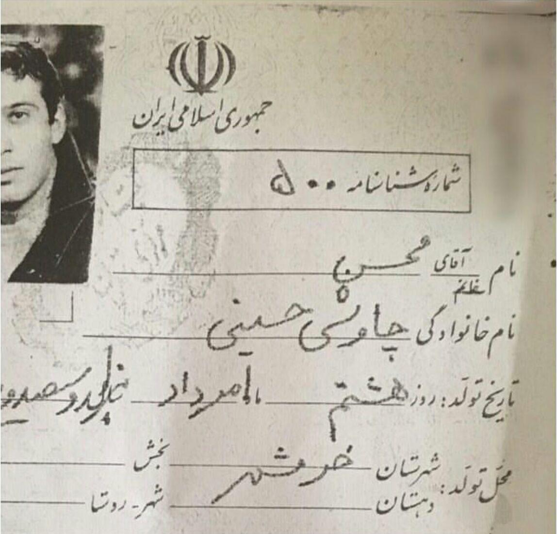 بازگشت محسن چاوشی به اینستاگرام!, جدید 1400 -گهر