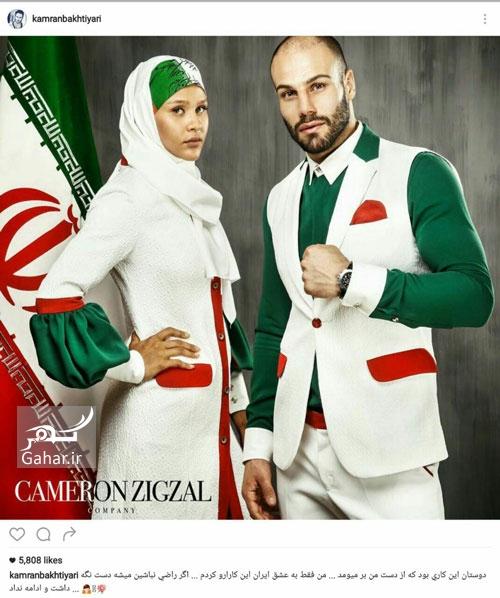 1469756150 طرح نهایی لباس کاروان المپیک و پرو آن توسط دو ورزشکار