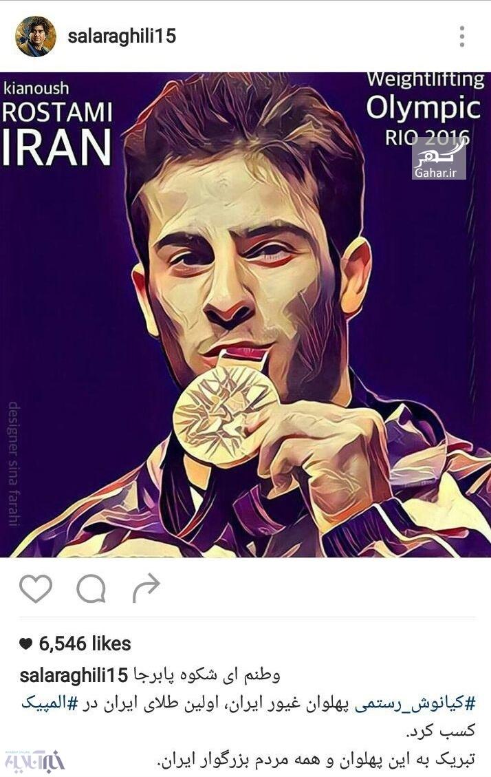 تبریکات ورزشکاران و هنرمندان به طلای کیانوش رستمی, جدید 1400 -گهر