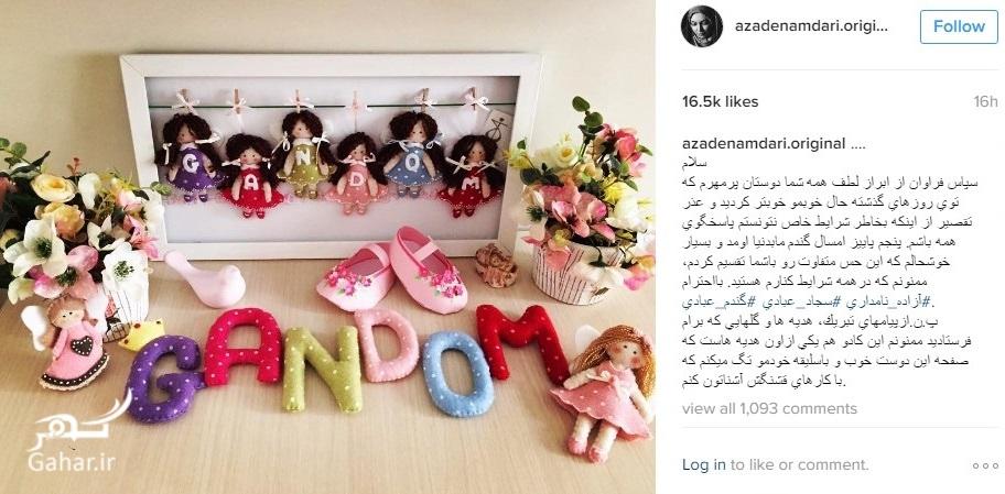 1475950006 اولین پست آزاده نامداری بعد از مادر شدنش + متن تشکر او از مردم