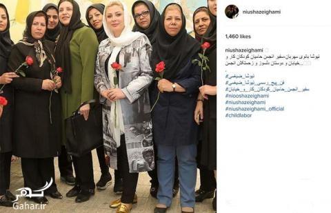 عکس: پوشش متفاوت نیوشا ضیغمی در یک مراسم, جدید 1400 -گهر