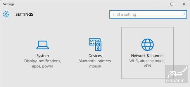1482903527 با روشی ساده وای فای خود را فعال یا غیر فعال کنید