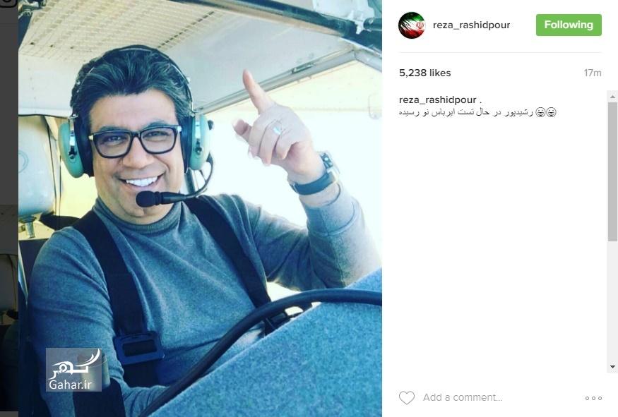 رضا رشیدپور هواپیمای جدید ایرباس را تست کرد ؛ عکس, جدید 1400 -گهر