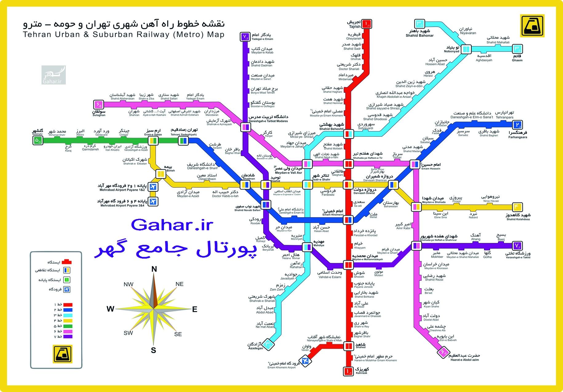 1491568532 نقشه جدید کامل خطوط 1 تا 7 متروی تهران / نقشه مترو تهران